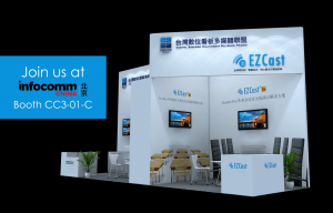 EZCast Pro at InfoComm China