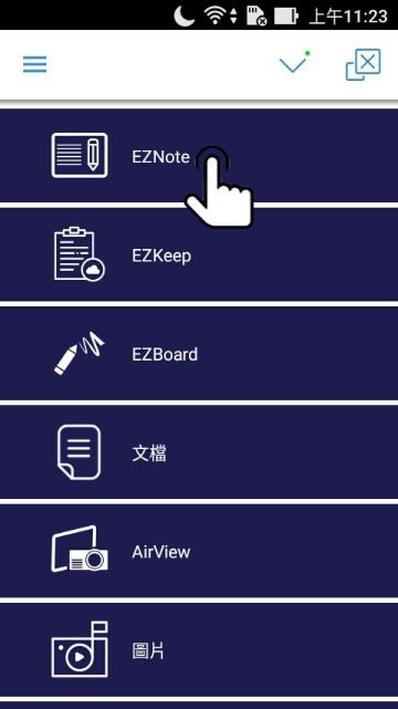 EZCast Pro app menu