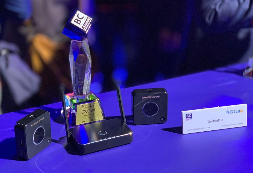 Computex Best Award