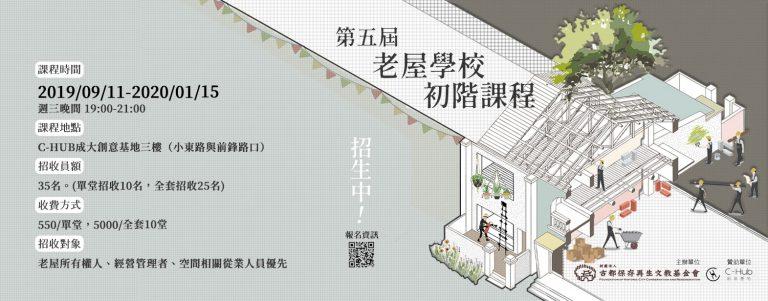 heritage building preservation NGO