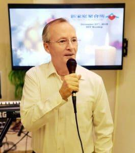 New Family Fellowship pastor
