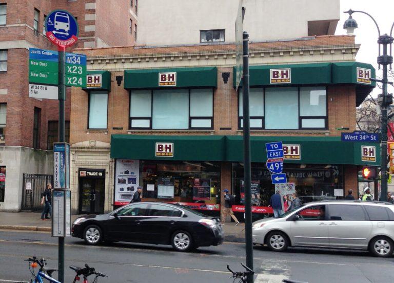 b&h in new york city