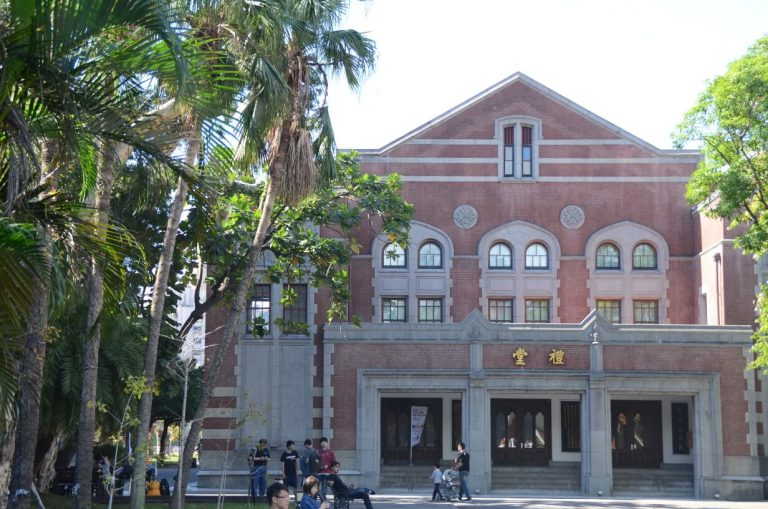National Taiwan Normal University uses QuattroPod
